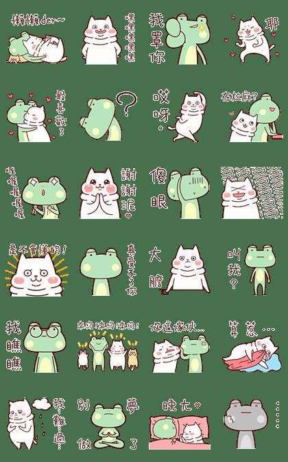 LAZYNFATTY: Cutie Cat and Frog