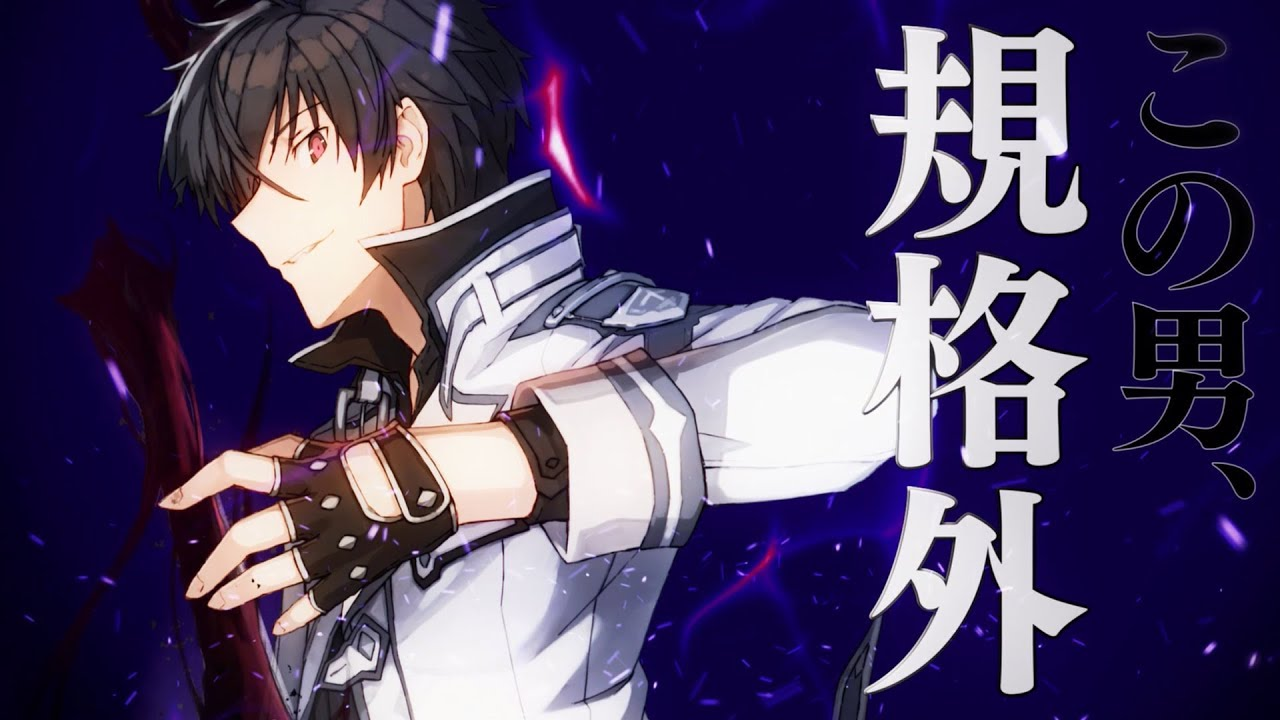 انمي Maou Gakuin no Futekigosha