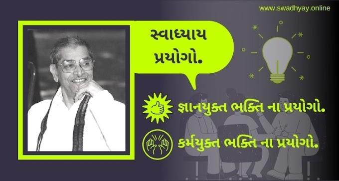 Swadhyay Pariwar Prayogo