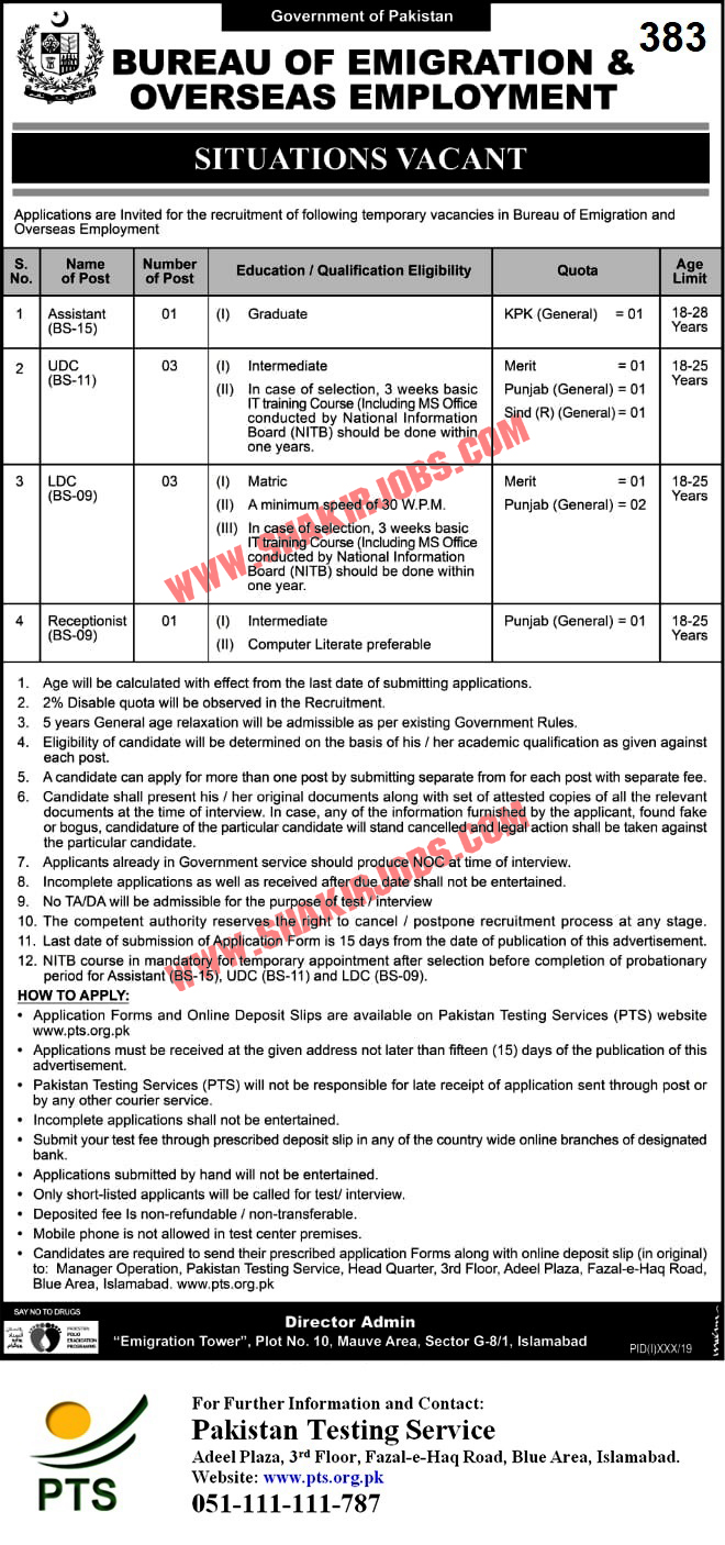 Jobs in Bureau of Migration & Overseas Employment 2020 Advertisement