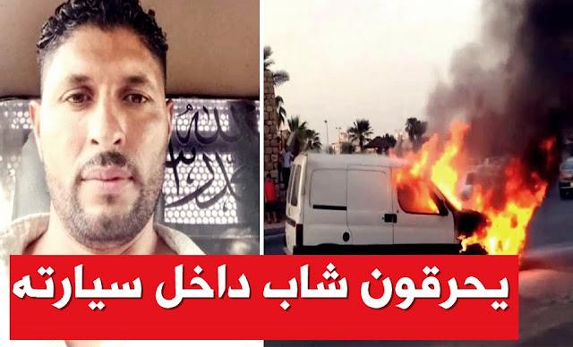 جريمة قتل بشعة في سيدي بوزيد - Sidi Bouzid