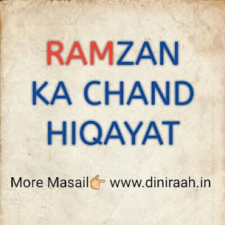 RAMZAN KA CHAND