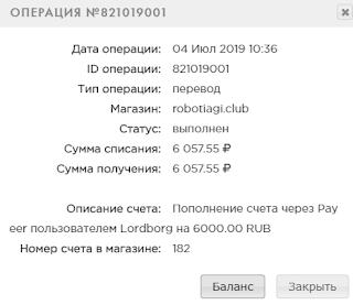 robotiagi.club mmgp
