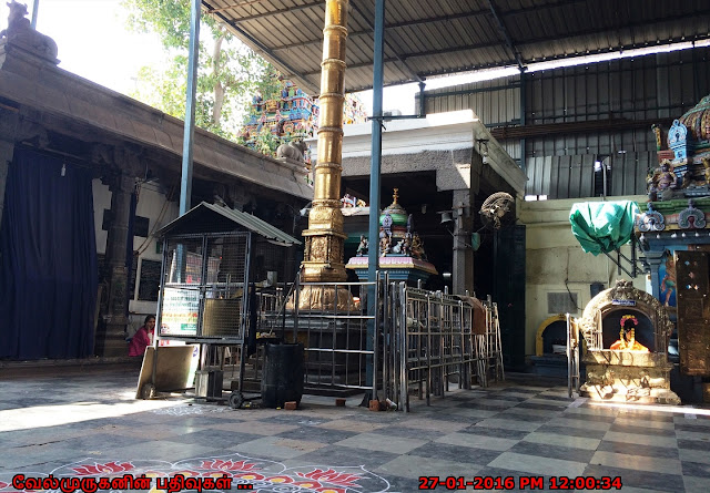 Sri Velleeswarar Temple Mylapore Tank
