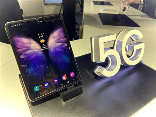 The accelerated and modified Samsung Galaxy Fold officially presented