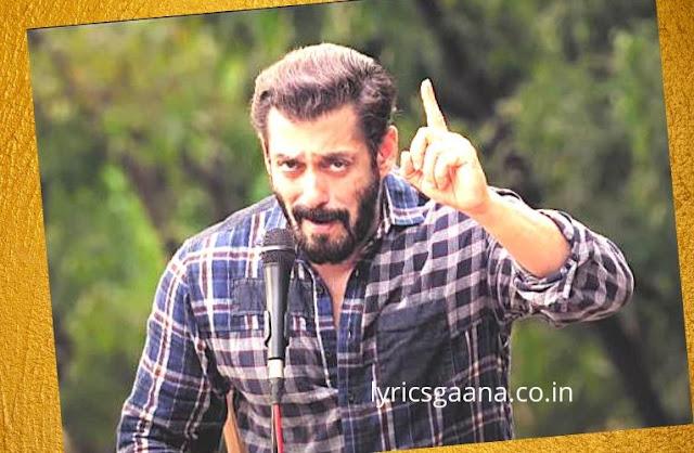 Hindi Muslim Bhai Bhai Lyrics Salman khan