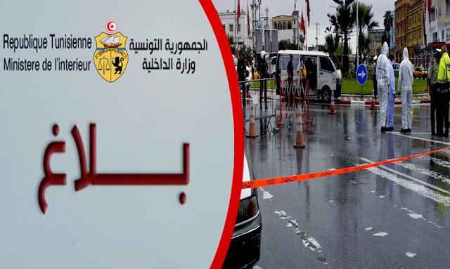 تونس: وزارة الداخلية تكشف تفاصيل العملية الإرهابية في سوسة