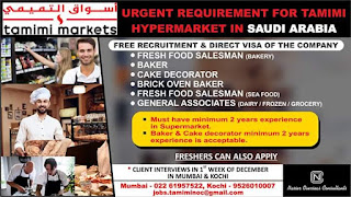 Tamimi Hypermarket Free Recruitment