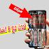 نسخة جديدة من الواتساب لاجراء 8 مكالمات وليس 4 نسخة جديدة 2020
