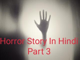 Horror Story In Hindi, Hindi Horror Story, Hindi Horror Kahani, Bhoot Pret Pishach Stories, Illumination Hindi Story
