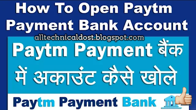 how to create a paytm account | paytm new account | paytm