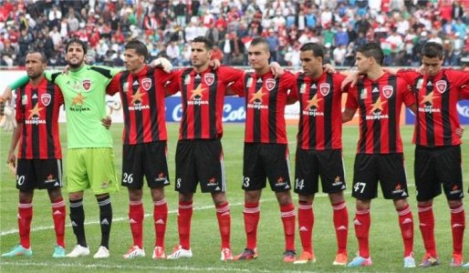 مشاهدة مباراة اتحاد الجزائر وصن داونز بث مباشر اليوم