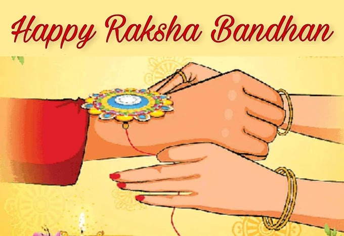 Happy Raksha Bandhan - Images & Quotes 2020