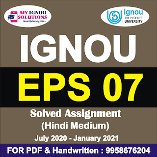 eps 07 solved assignment 2019-20 in hindi; eps-07 solved assignment in hindi; eps-07 solved assignment 2019-20 free download pdf; ignou solved assignment eps 7 in hindi; eps 07 assignment 2020-21; ignou ba political science solved assignment 2020-21; eps 7 solved assignment 2019-20 pdf; discuss the meaning of changing nature of international relations