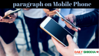 paragraph on mobile phone