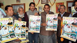 Jaunpur  रत्नेश तिवारी के जीवन पर आधारित एलबम को पूर्व सांसद ने किया लांच