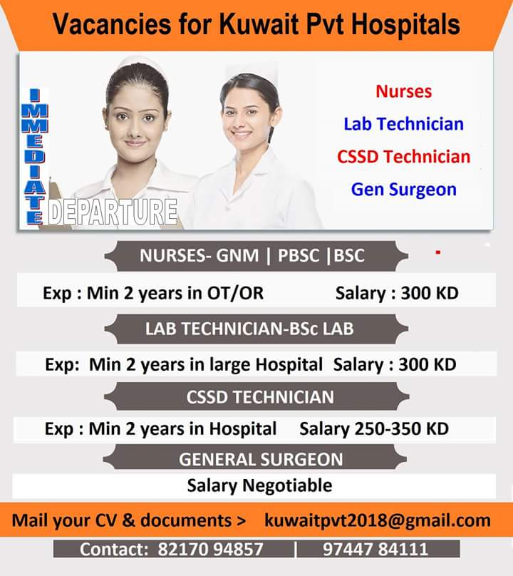 Radiographer vacancy in kuwait 2018