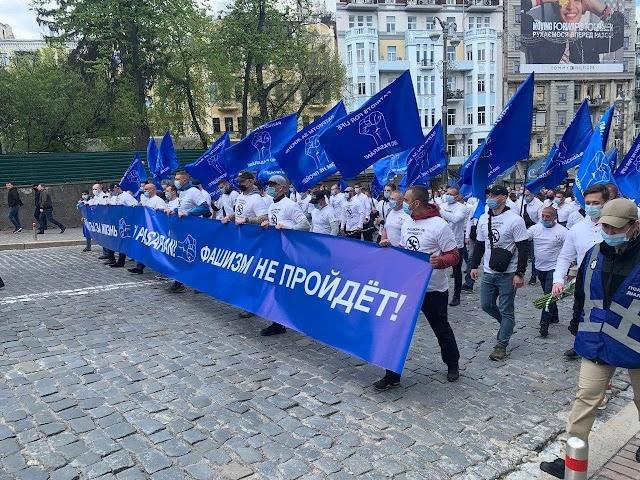 У Києві пройшов марш проти фашизму