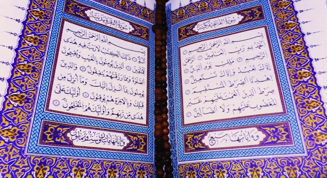 Al Quran di Mata Orang Barat dan Menurut Bangsa Timur