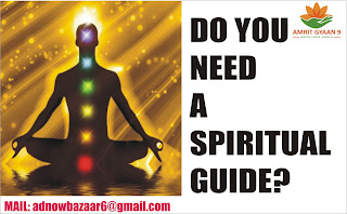 DO YOU NEED A SPIRITUAL GUIDE?