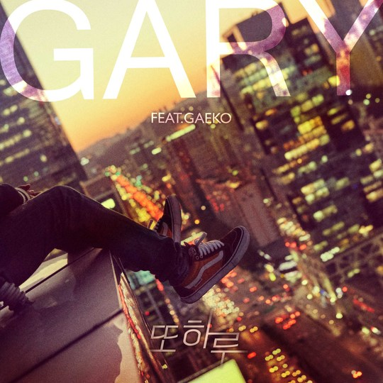 gary latest song