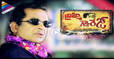 Janatha Garage Movie Teaser Spoof | Brahmi Garage | Brahmanandam | Jr NTR
