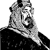 The new Saudi Crown Prince in historical perspective