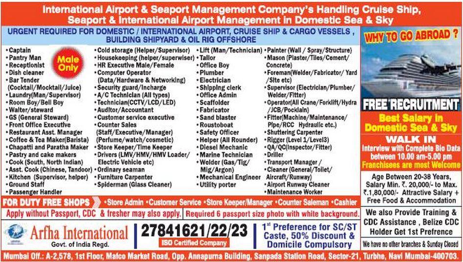 Cruise Cargo Ship Jobs Gulf Jobs For Malayalees - Cruise ship staff salary