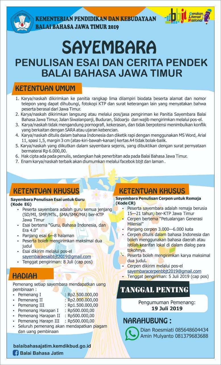 Poster Sayembara Esai dan Cerpen Balai Bahasa Jawa Timur 2019