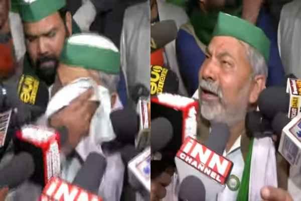 kisan-neta-rakesh-tikait-drama-exposed-then-crying