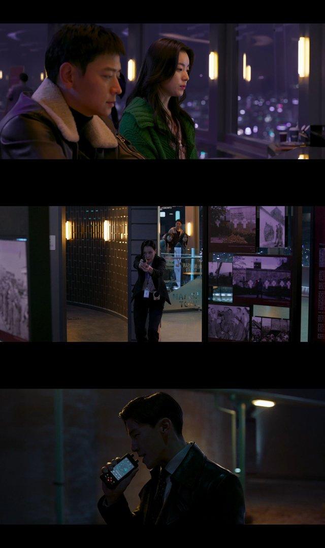 Illang La brigada del lobo (2018) HD 1080p y 720p Latino