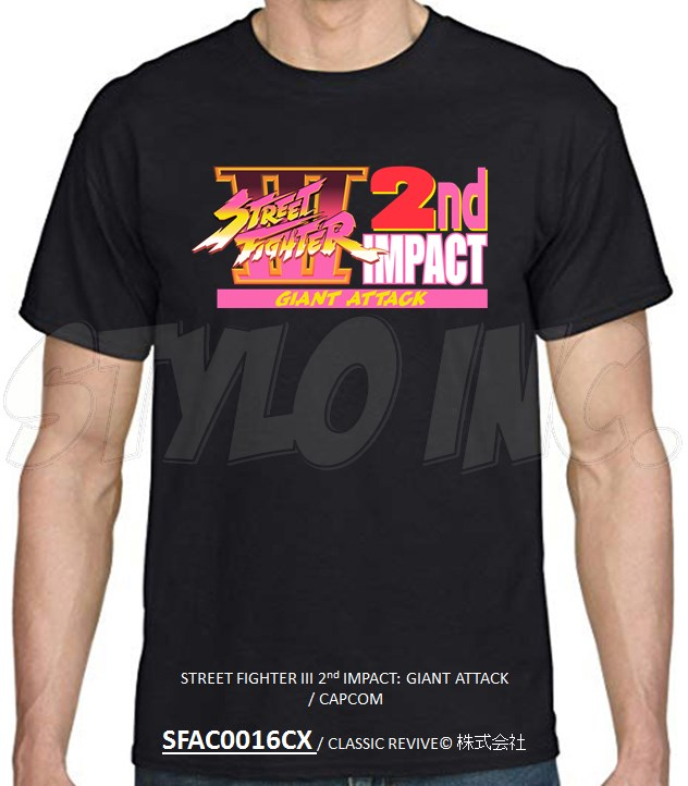 SFAC0016CX STREET FIGHTER III 2nd IMPACT: GIANT ATTACK