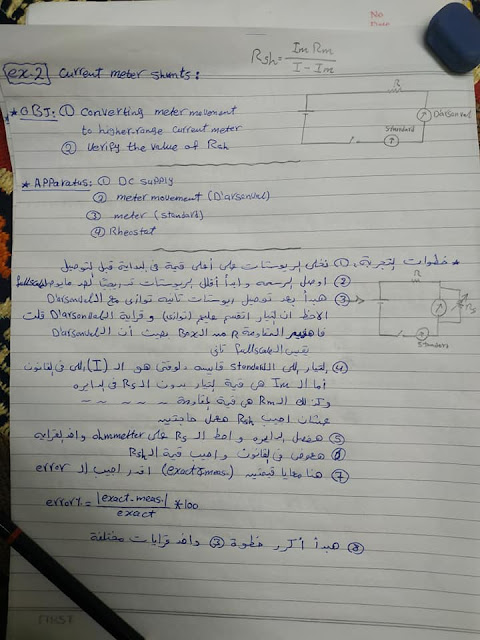 electrical measurement experiment (Characteristics of a dc meter movement - Current meter shunt - Voltmeter Multipliers)