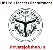 UP Urdu Teacher Recruitment