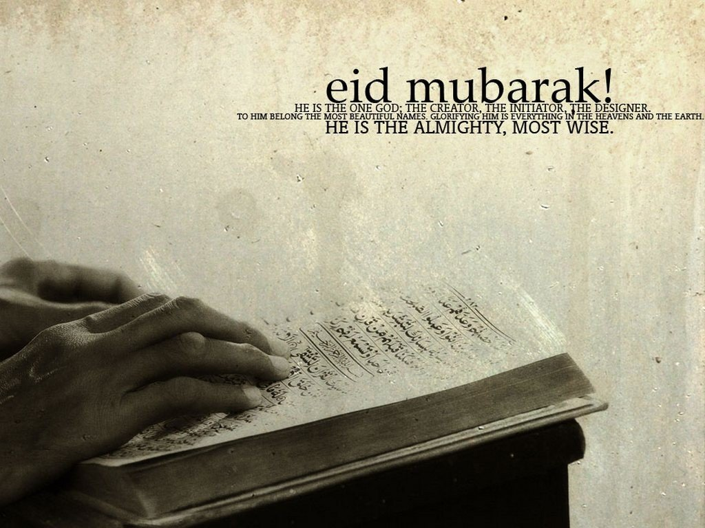 Happy eid mubarak 2018 sms wishes quotes status greetings cards happy eid mubarak sms wishes status quotes m4hsunfo