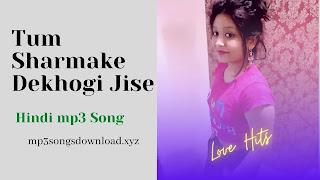 Tum Sharma ke Dekhogi Jise Mp3 Song Download   तुम शरमा के