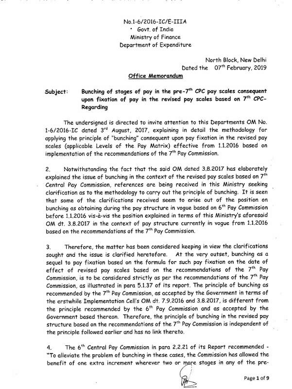 7th-cpc-bunching-clarification-07-02-2019-page-1