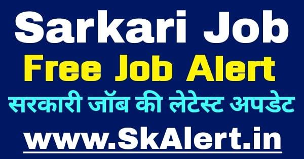 Sarkari Job 2020  Sarkari Result Sarkari Job Alert  sarkari job result Sarkarijobfind