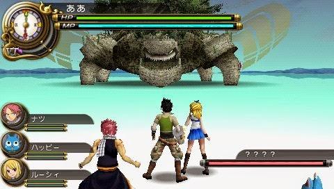 Fairy Tail: Portable Guild for PSP - GameFAQs
