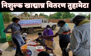 Free ration distribution in tuhameta, grampanchayat tuhameta,ration dukan,mainpur free ration distribution,