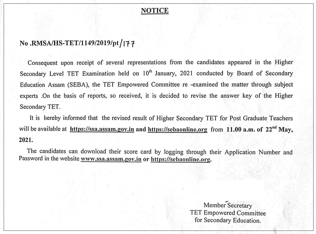 HST%2B-TET-Result