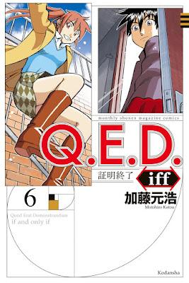 [Manga] Q.E.D.iff 証明終了 第01-06巻 [Q.E.D. iff – Shoumei Shuuryou Vol 01-06] Raw Download