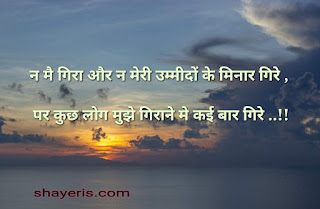Heart breaking shayari in hindi with images