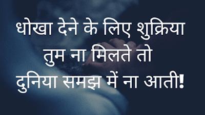whatsapp status sad images download