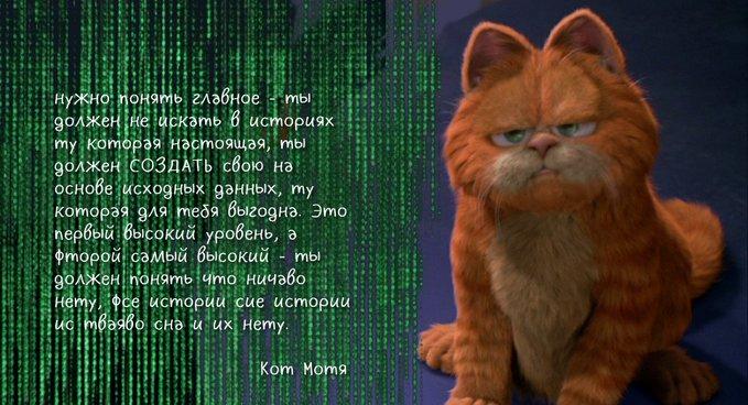 Блог Кота Моти  - Страница 4 E-N-JL9XsAE88UU%2B%25281%2529