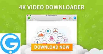تحميل برنامج تحميل فيديو من اي موقع مجانا للكمبيوتر