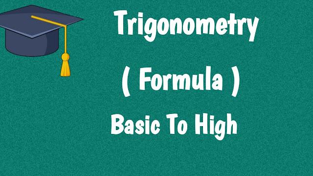 trignometry%2Bimportant%2Bformula