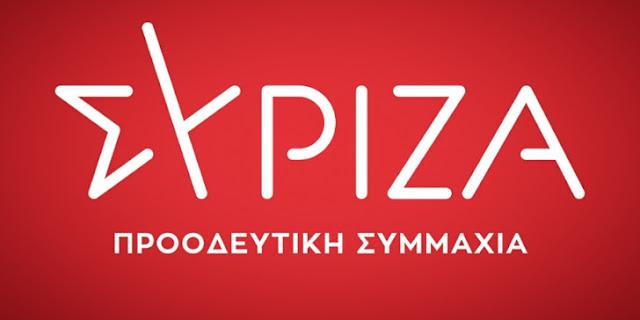 Ανακοίνωση του Tμήματος Υγείας της Ν.Ε. ΣΥΡΙΖΑ – ΠΡΟΟΔΕΥΤΙΚΗΣ ΣΥΜΜΑΧΙΑΣ Αργολίδας