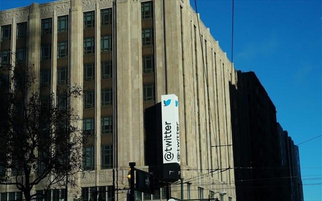 Twitter: Νέα λειτουργία «Super Follow» με δυνατότητα χρέωσης ακολούθων