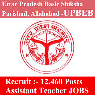 Uttar Pradesh Basic Shiksha Parishad, UPBEB, UP, Uttar Pradesh, Assistant Teacher, Teacher, Graduation, freejobalert, Sarkari Naukri, Latest Jobs, Hot Jobs, upbeb logo